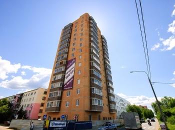 Новостройка Жилой дом в квартале Маяковского